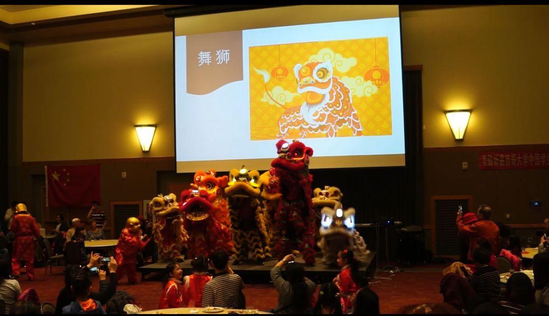 美国西南地区各高校中国学生学者联谊会举办喜迎新春联欢会