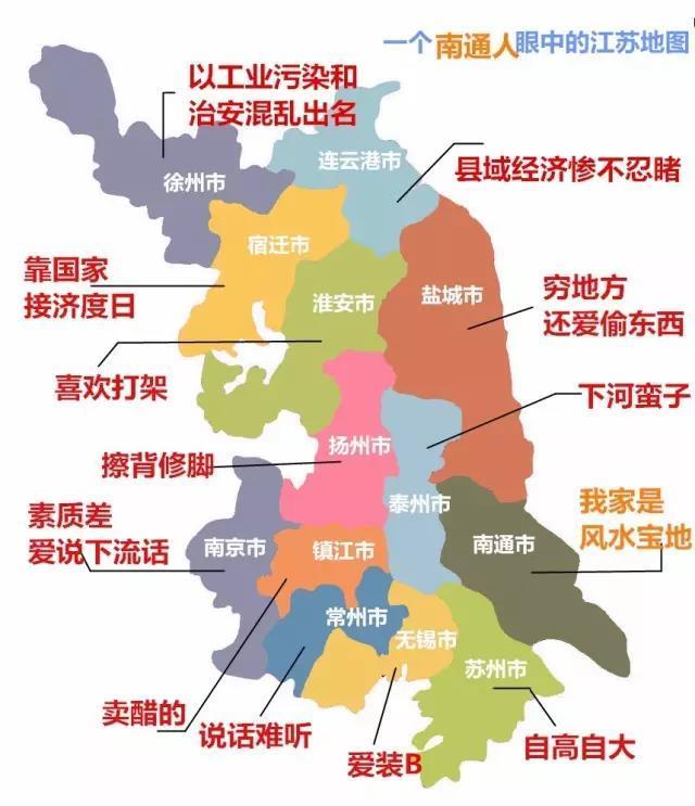 2020年常州市gdp_常州市地图