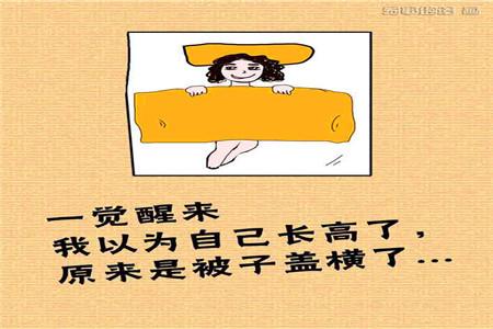 幽默笑话:小明刚买的仙人球竟然成精了,一浇水就会动!