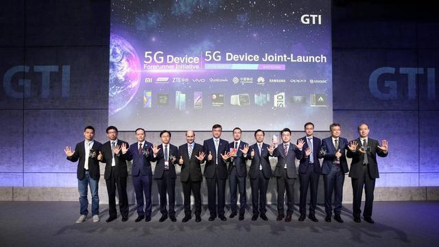 OPPO 5G手机亮相GTI峰会,标志着5G时代新模式将开启