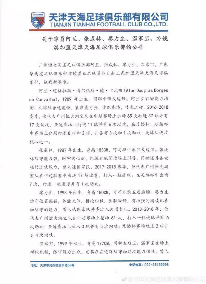 必威体育官网 15