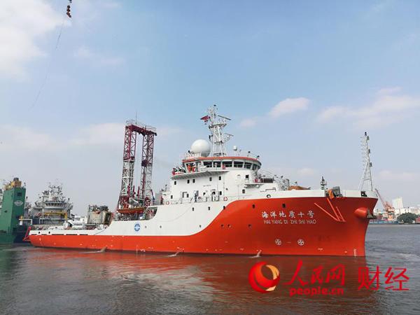 """""""海洋地质十号""""调查船完成中?#22303;?#21512;首个远洋调查科考航次"""
