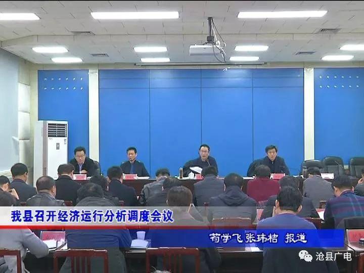"""沧县gdp_河北沧州很""""牛""""的城区,GDP已超300亿,是沧州""""第一区"""""""