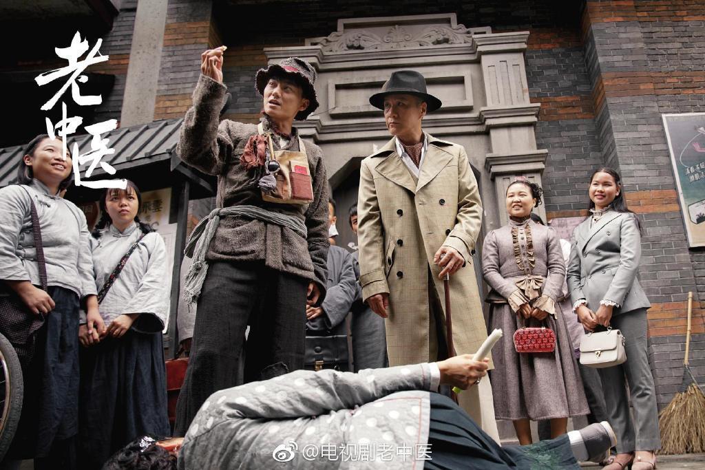 《老中医》:传国粹守本心 展一段上海传奇,突然想爱你伴奏