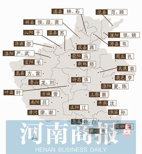 万江镇姓氏人口简介_东莞市万江镇地图