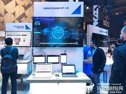 MWC2019:联想发布全新的AI+IoT产品与服务 赋能智能物联网时代