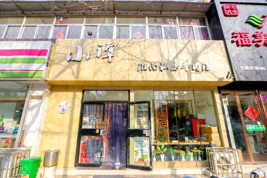 甘肃岷县永兴村:小黄狗被埋31小时获救(组图)