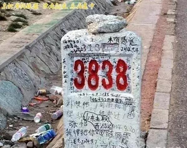 """@所有游客,请不要让中国的景区对中国人说""""不"""""""