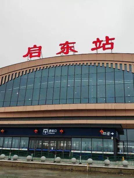 2019年1月5日,宁启铁路南通至启东段正式开通运营,海门站投入使用.