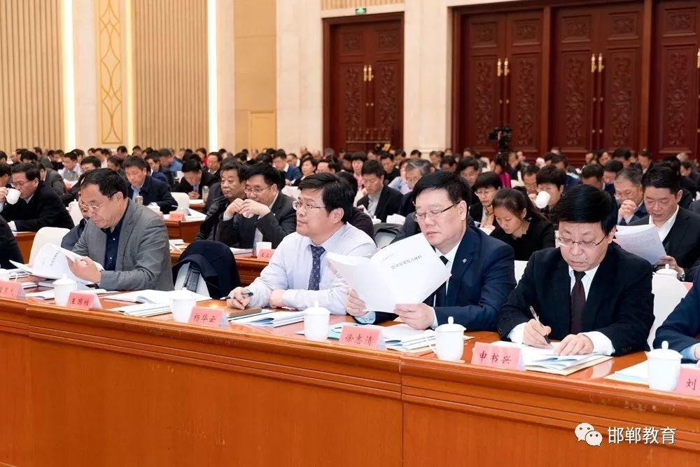 【今头条】 华云局长在2019年全省教育工作会