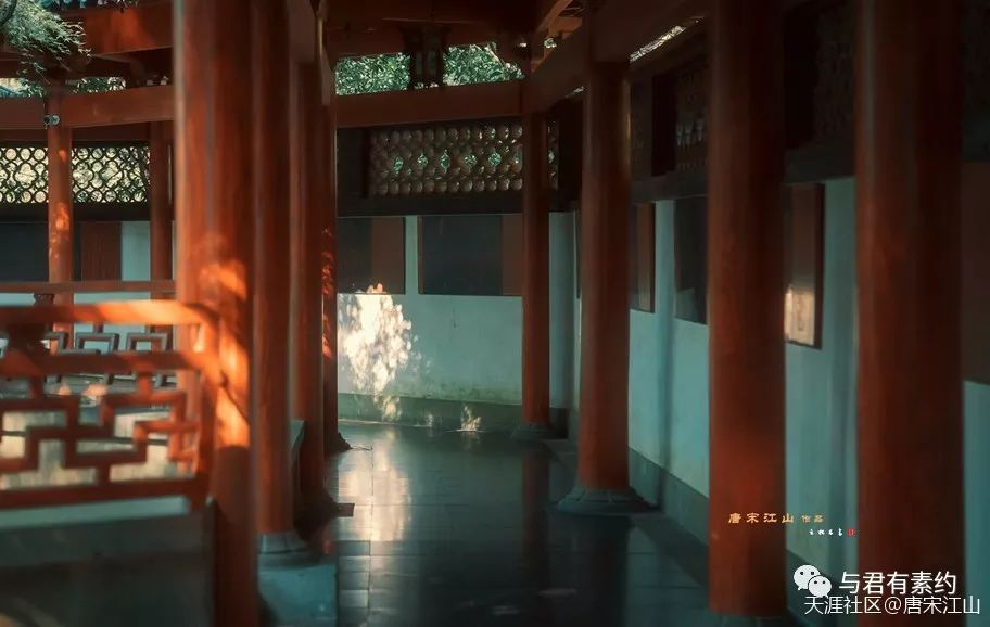 云松书舍游记(纪念金庸先生)(三)(图8)