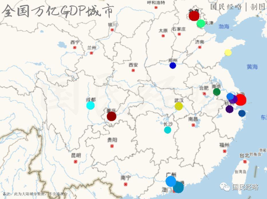 杭州gdp排名_杭州gdp和香港