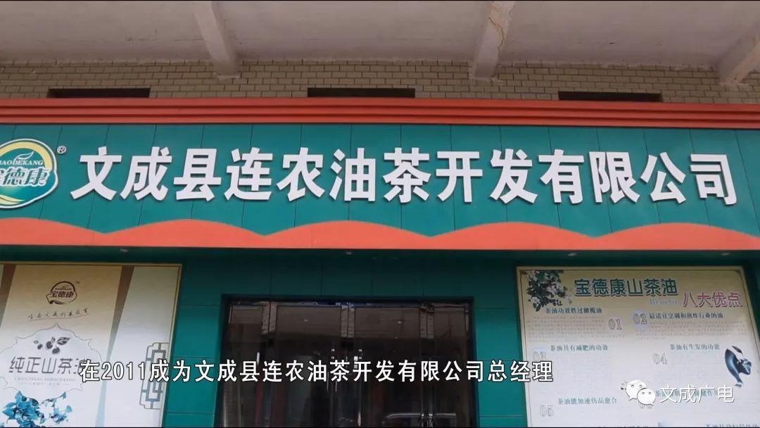 【政协委员风采】郑秀玉:发展壮大油茶合作社