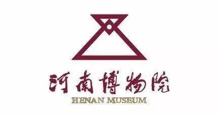 河南博物院的logo形象提取自其主体建筑立面的三角形几何形态,而博物院建筑设计的灵感则来源于呈覆斗形的河南登封古观象台.