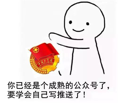 春节灵异事件图片