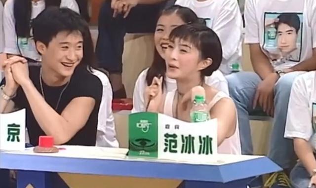 范冰冰20年前竟搭档吴京上过《快本》,演技太差遭何炅两次拆台_阿飞