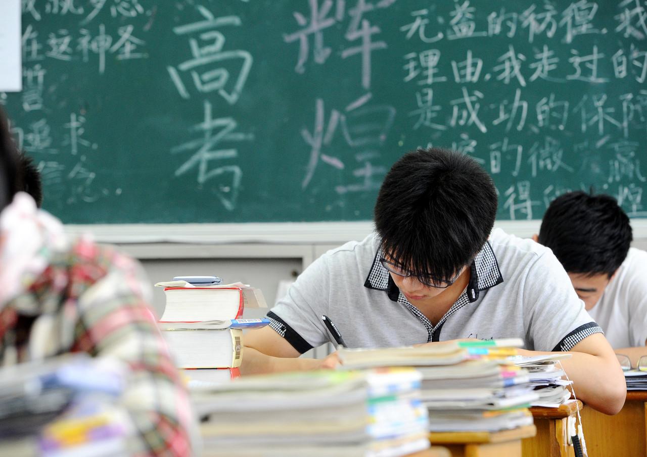 北京市教育资源将辐射廊坊三县,京津冀教育协同逐步推进