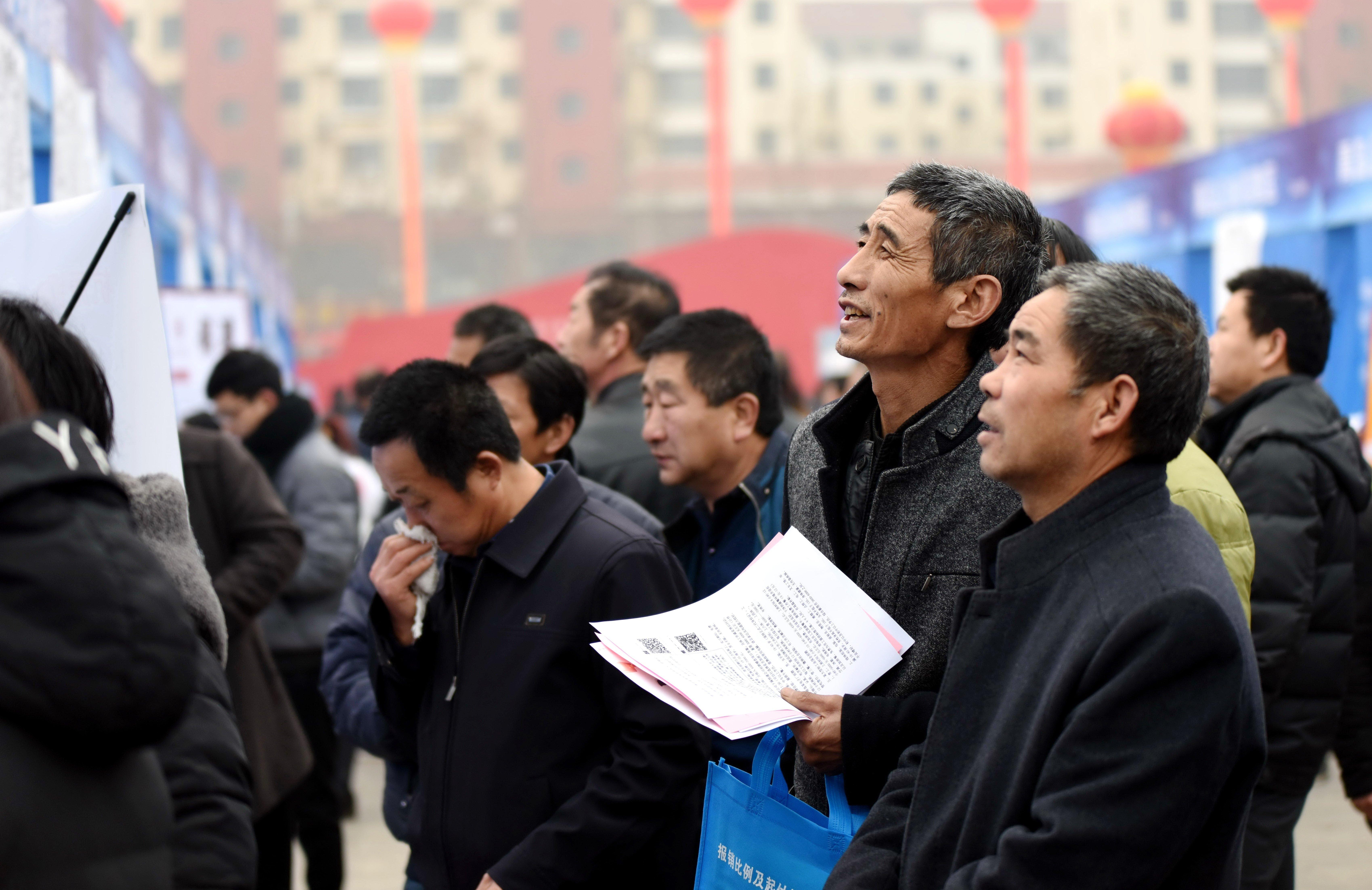 河北邢台: 春风行动 助就业_南和县