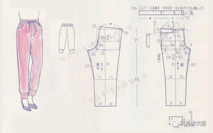 睡衣裁剪图,这些款式都比较好看的睡衣图片