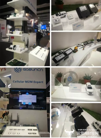 "MWC2019高新兴车联网产品 带你体验""5G元年"""