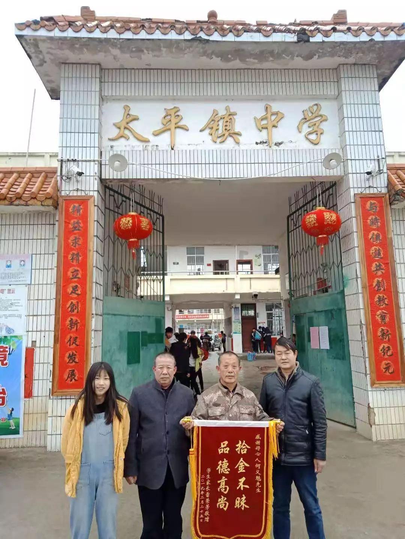 宁远县实验中学鸟瞰图