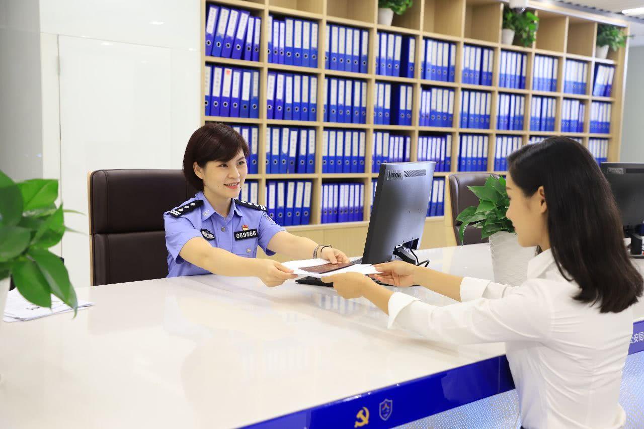 不再折腾!深圳公安率先实现全部户政业务 全城