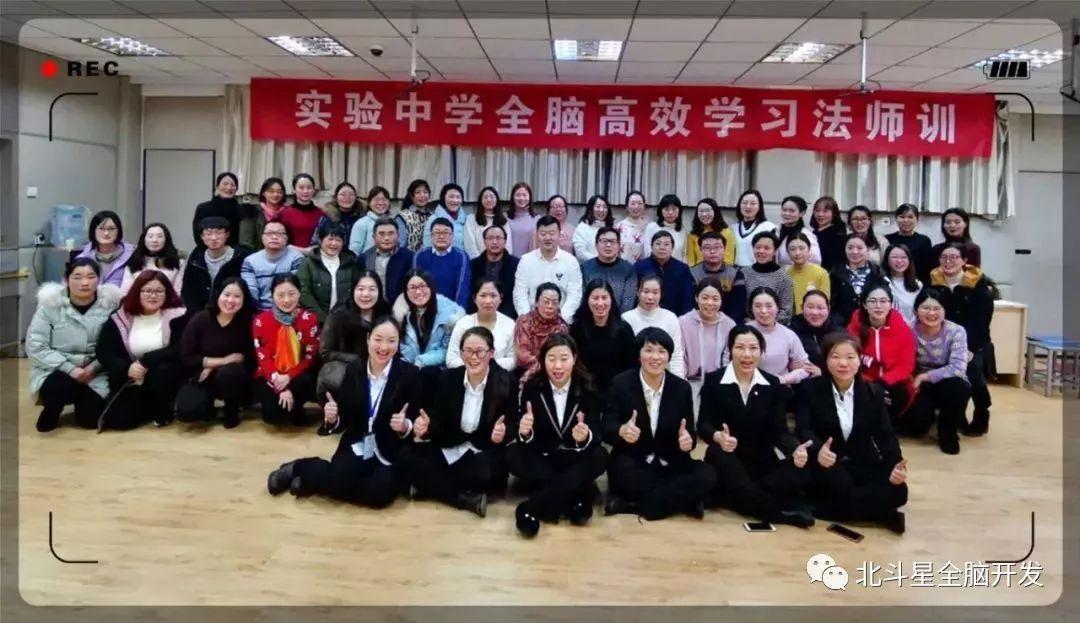 南阳市实验中学举行新学期校本培训