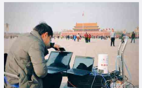 天安门广场全面覆盖5G信号 联通实现广场5G信号全面覆盖