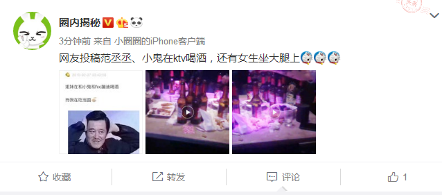 范丞丞小鬼被曝夜店KTV喝酒,還有女生坐大腿,現場視頻流出