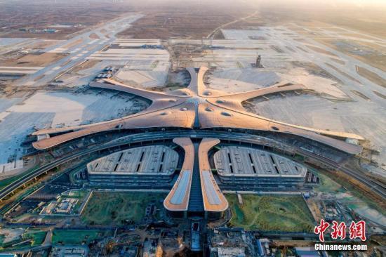 北京今年拟斥资2354亿元实施300个重点工程