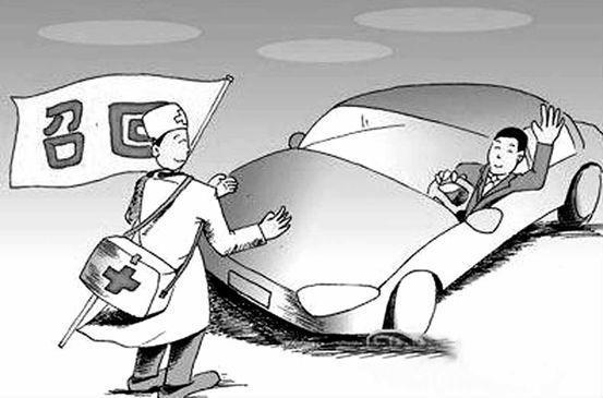 平均每十辆新能源汽车就有一辆被召回,这意味着新能源汽车无法避免安全隐患!