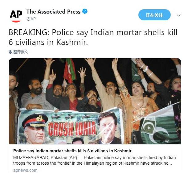 地面沖突升級:印巴邊境互相炮擊