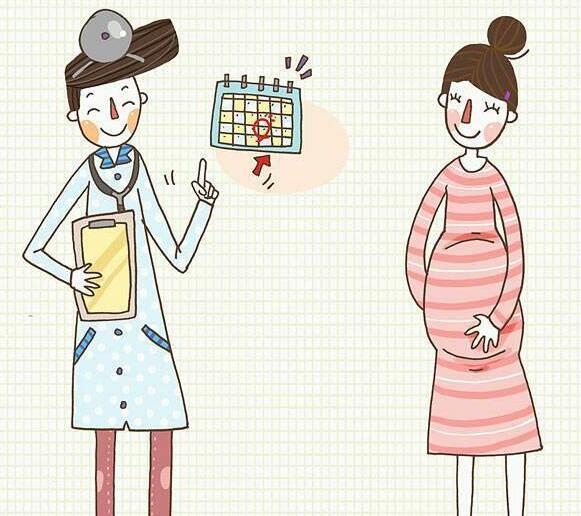 孕妇穿防辐射服可以玩手机么?