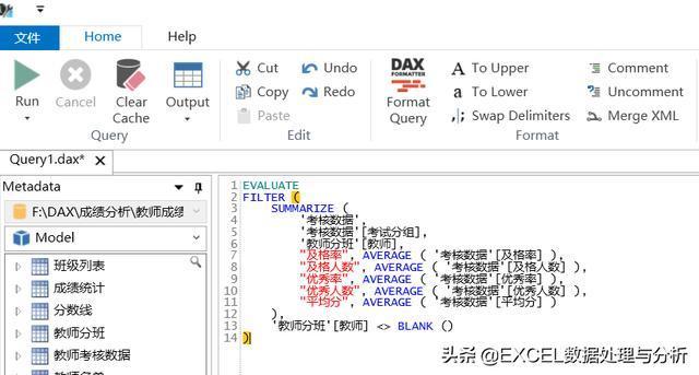 DAX Studio 2 8 2版更新_Power