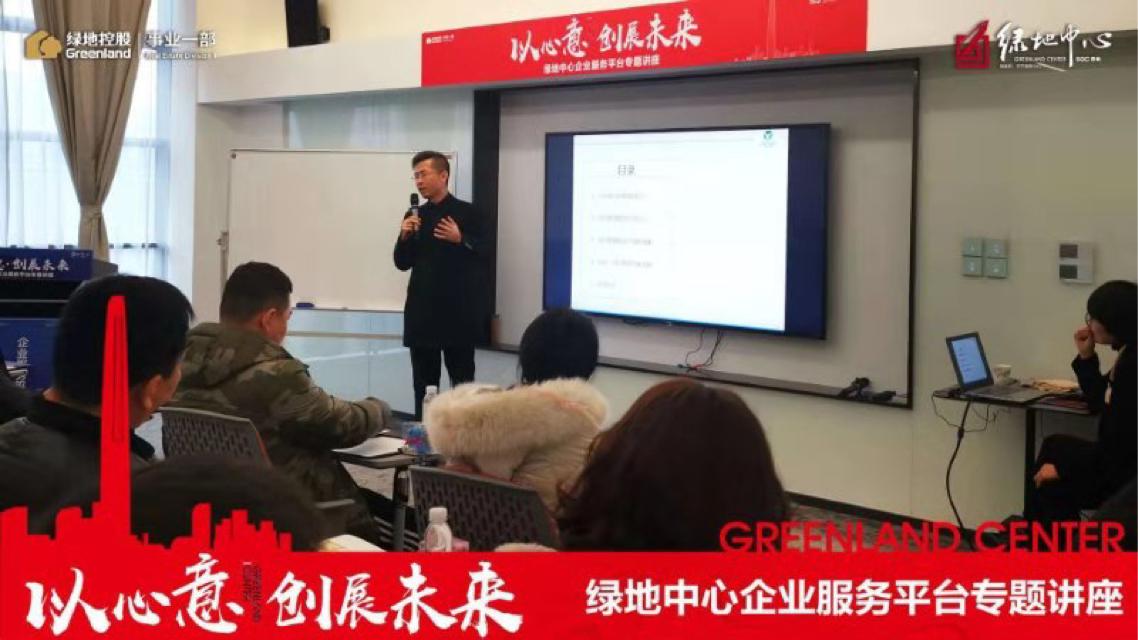 行业曲线揭示企业发展之道,苏州兰创律所律师赵