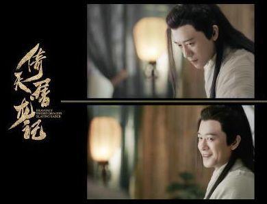 新《倚天》版杨逍眼影太浓口红太艳,演技还浮夸,完败孙兴版