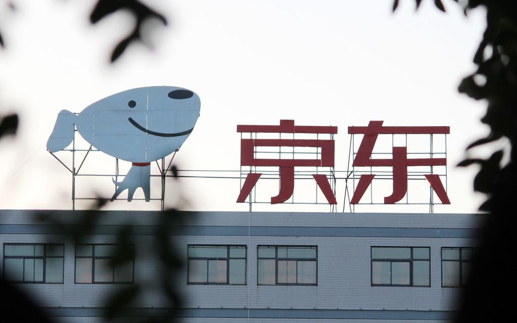 京东回应启用自营智能快递柜:业务刚起步