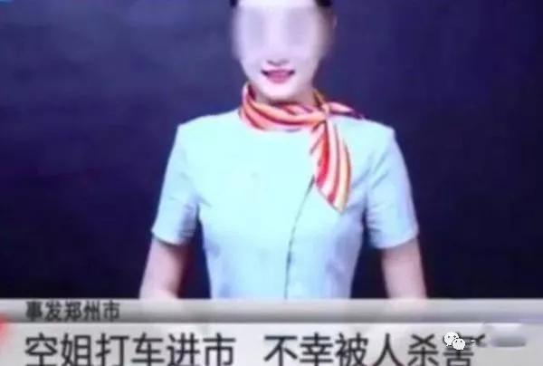 滴滴空姐遇害案被告父母被判赔62万,被告涉嫌试图隐匿财产