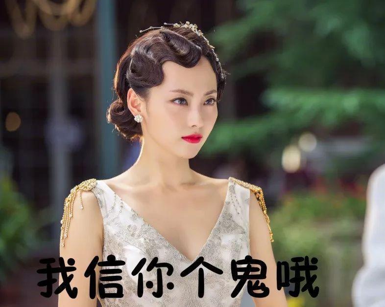"""张嘉倪结婚五年叫""""婆婆""""阿姨?买超没办婚礼原因竟然是这样?"""