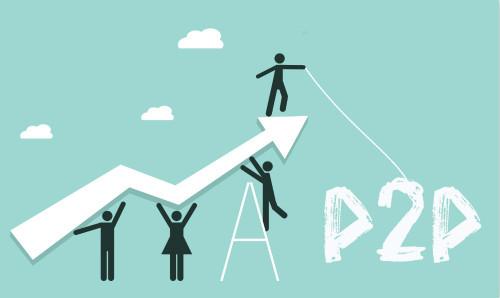 优投金服:国家鼓励基调不变,P2P仍有广阔发