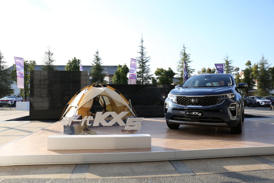 智享精致生活 试驾东风悦达起亚新一代KX5