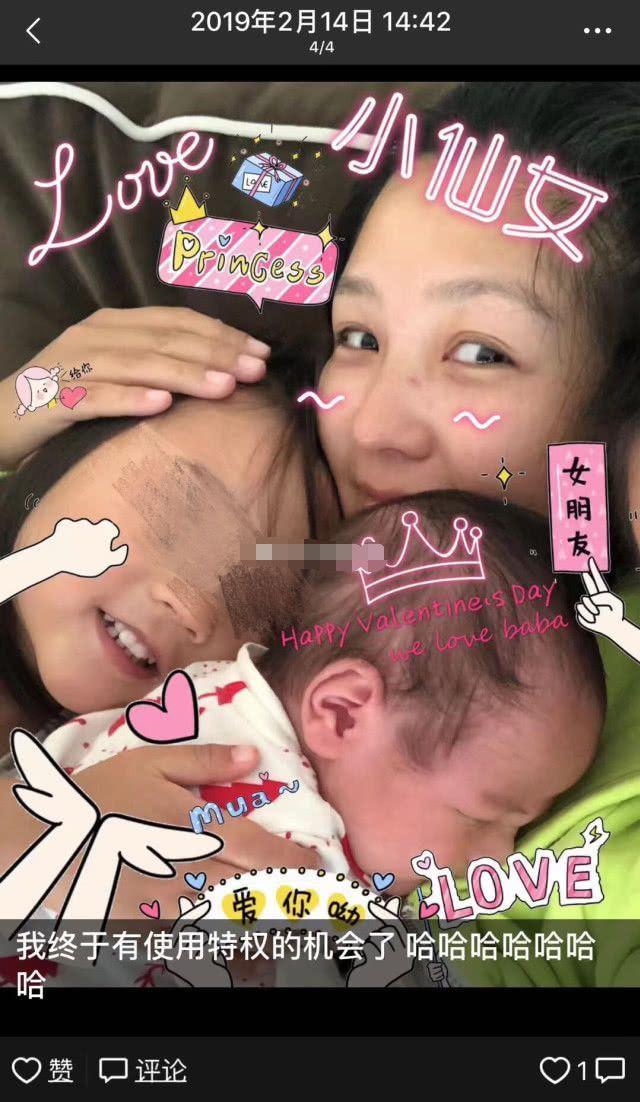 刁磊前妻控诉丈夫出轨:自己孩子生病不管不顾,却陪何洁孩子庆生