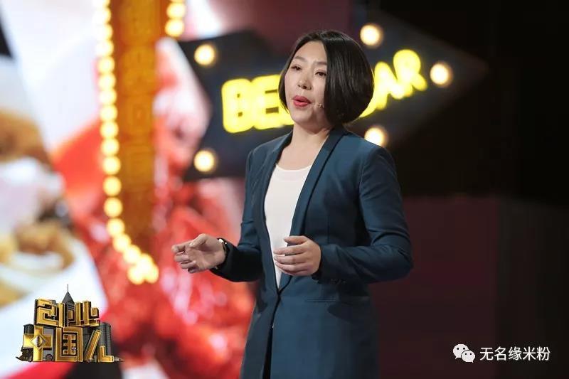 《创业中国人》主持人林海惊呼的数字背后,碗碗