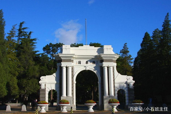 """中国最好学科排名,软件工程专业最""""拔尖""""的17所985大学"""