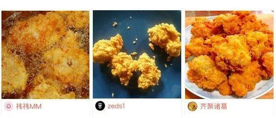 肯德基风味炸鸡买一斤送半斤
