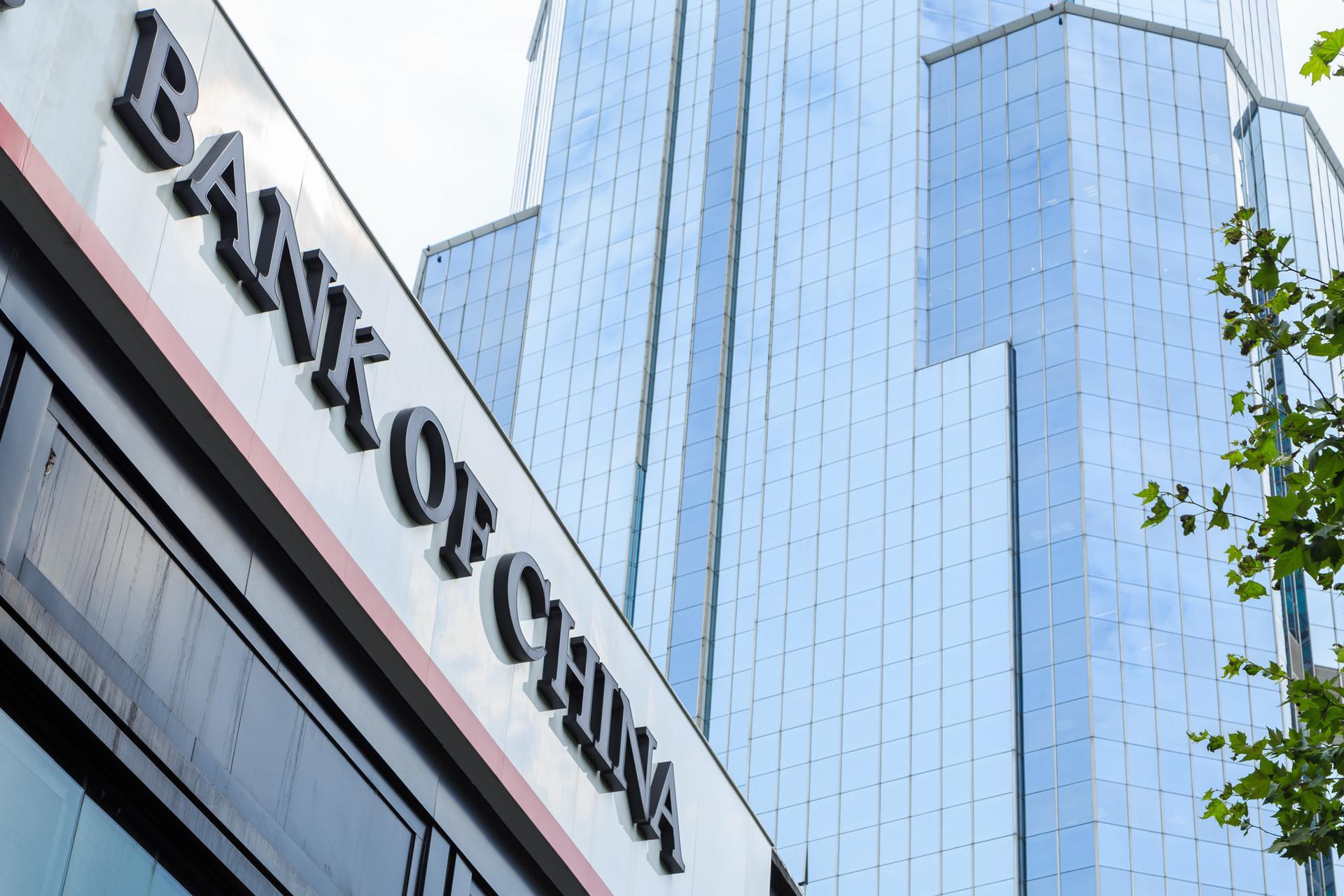 5年期储蓄存款利率最高能达5.45%,这个利
