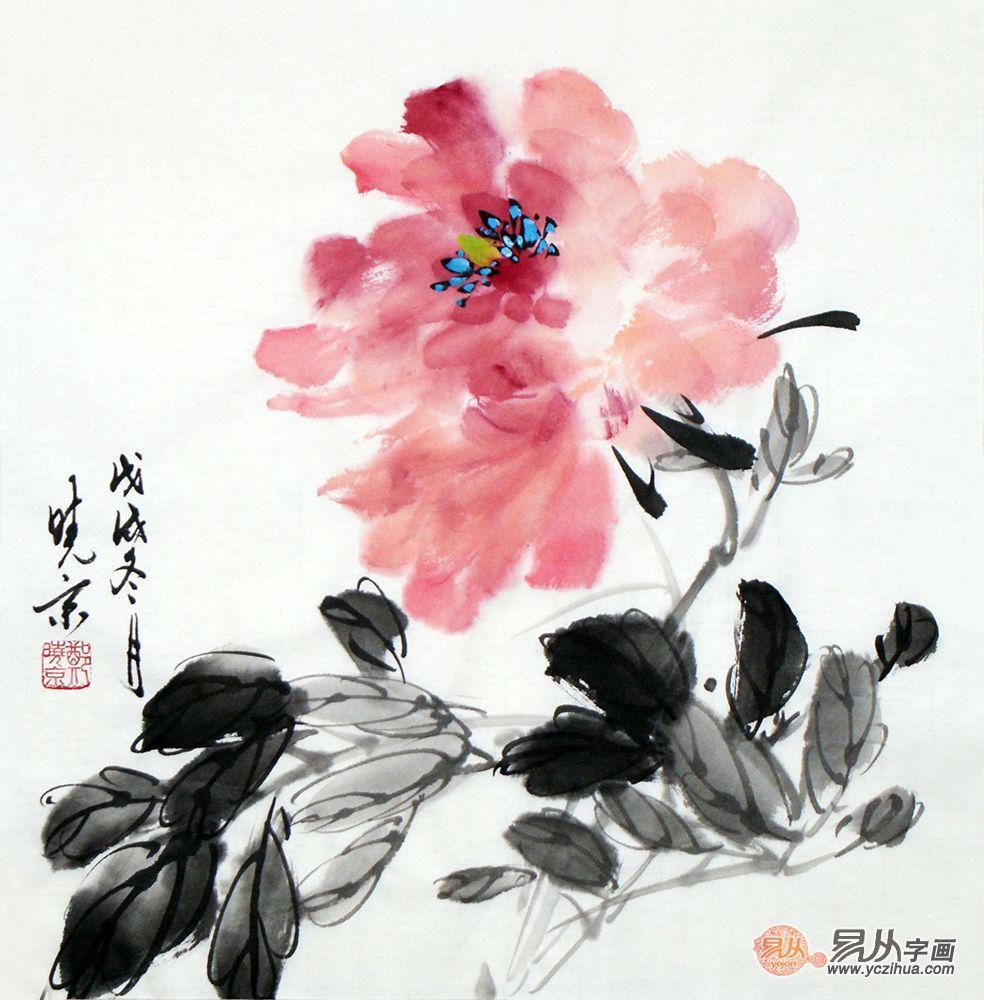 郑晓京笔下的写意牡丹国画 让人一见倾心