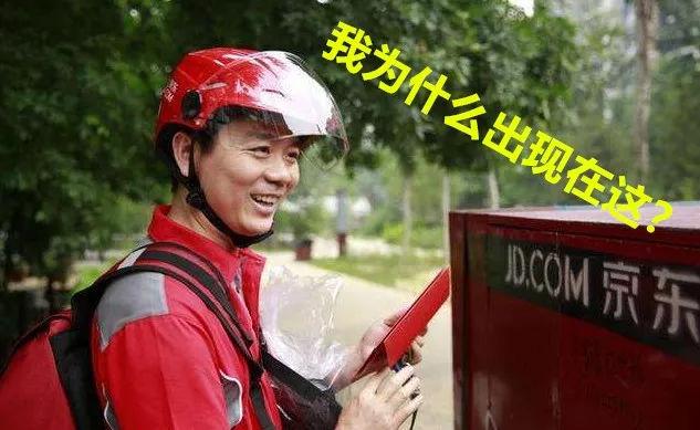 马云2600亿成华人首富;苏宁推出折叠屏手机