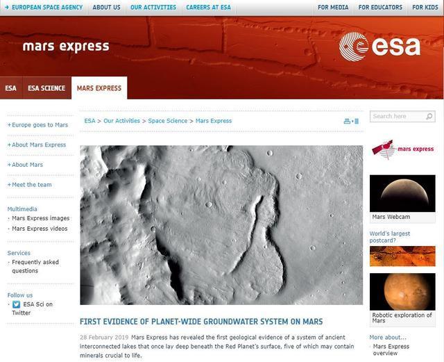 """""""火星快车""""首次发现了古代火星相互联通的湖泊系统的首个地质证据"""