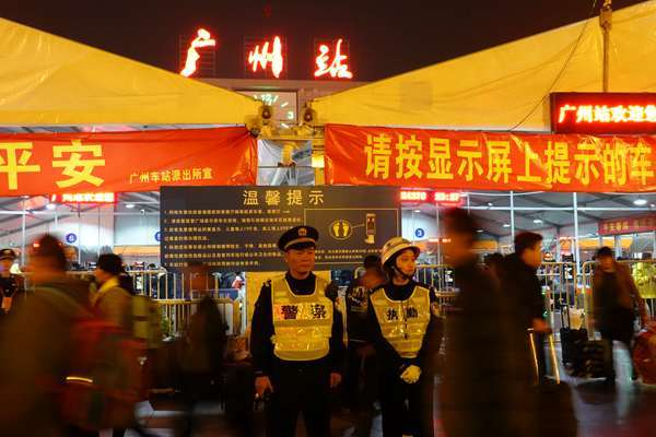 广州地区春运平安落幕!刑事治安案件同比下降17.3%